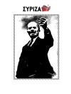lenin-syriza-kapak