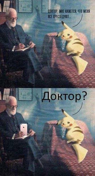 pikafreud