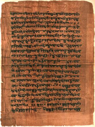 330px-atharva-veda_samhita_page_471_illustration